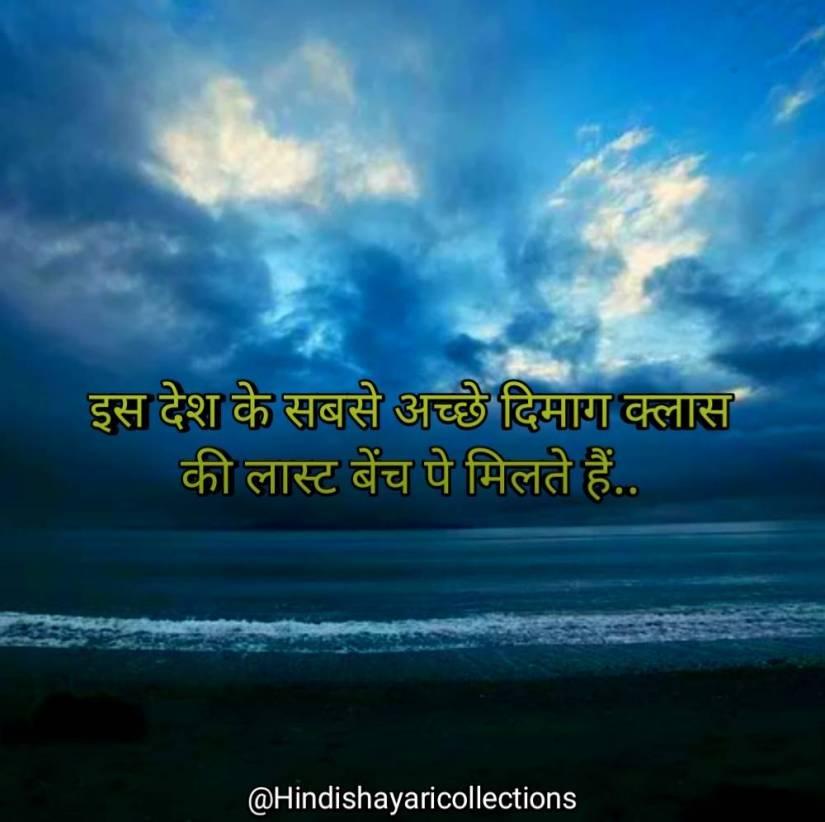 Motivational Shayari in Hindi 30