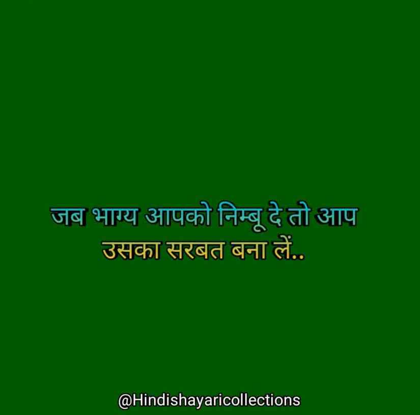Motivational Shayari in Hindi 48
