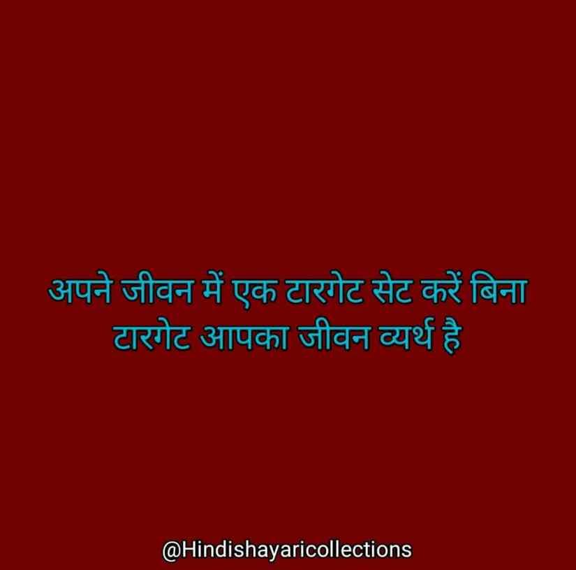 Motivational Shayari in Hindi 49