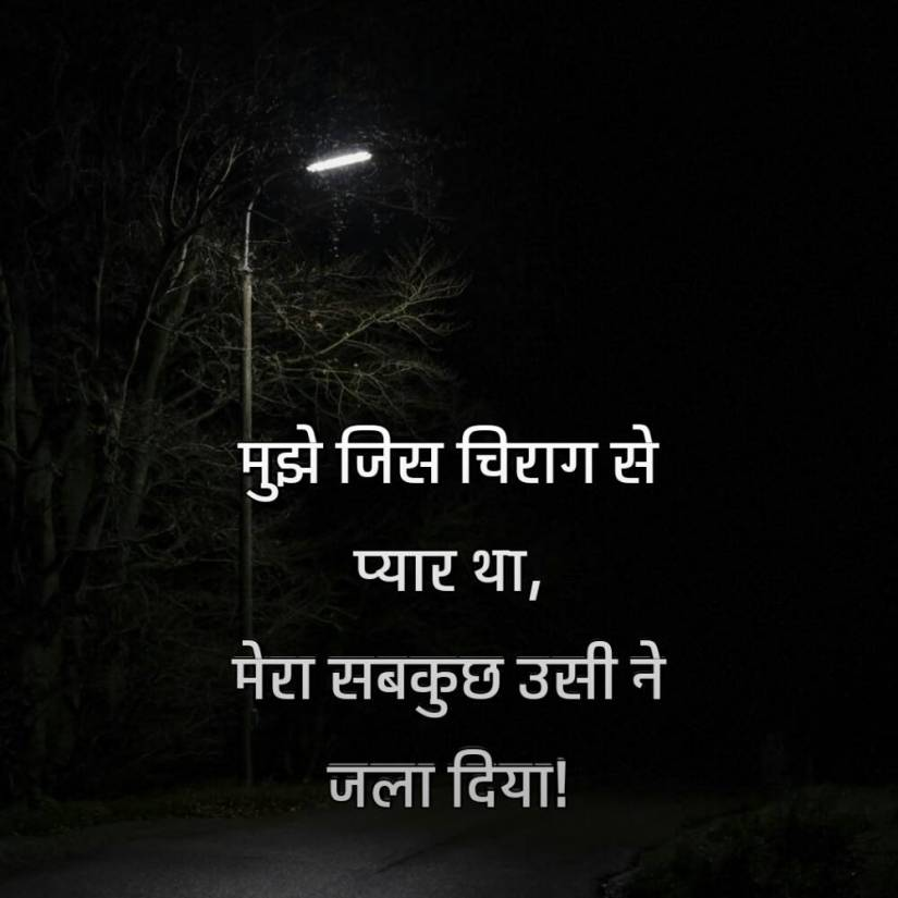 love breakup sad shayari 43