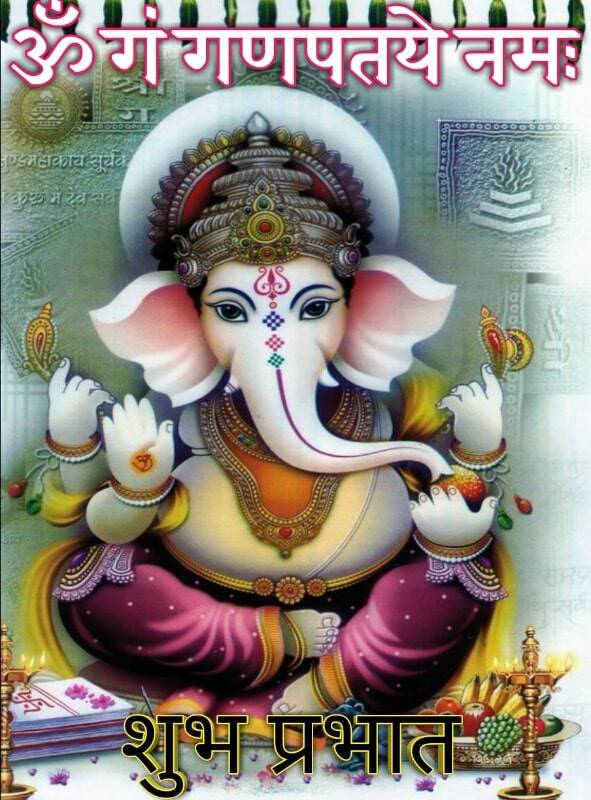 good morning ganesh photo9