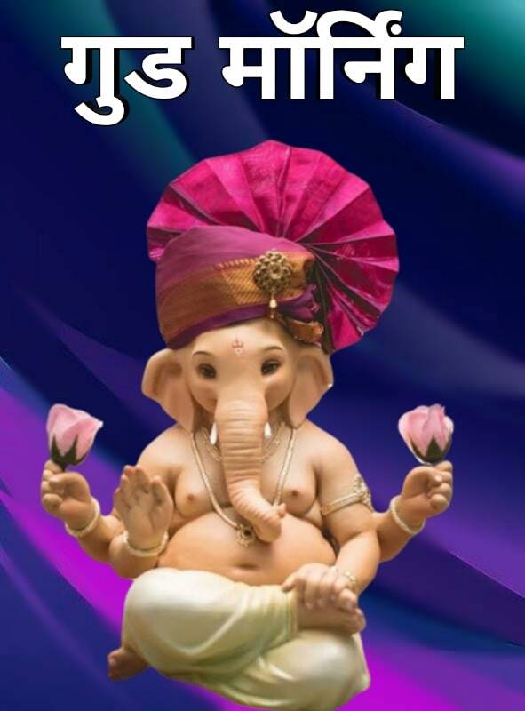 good morning ganesh photo25
