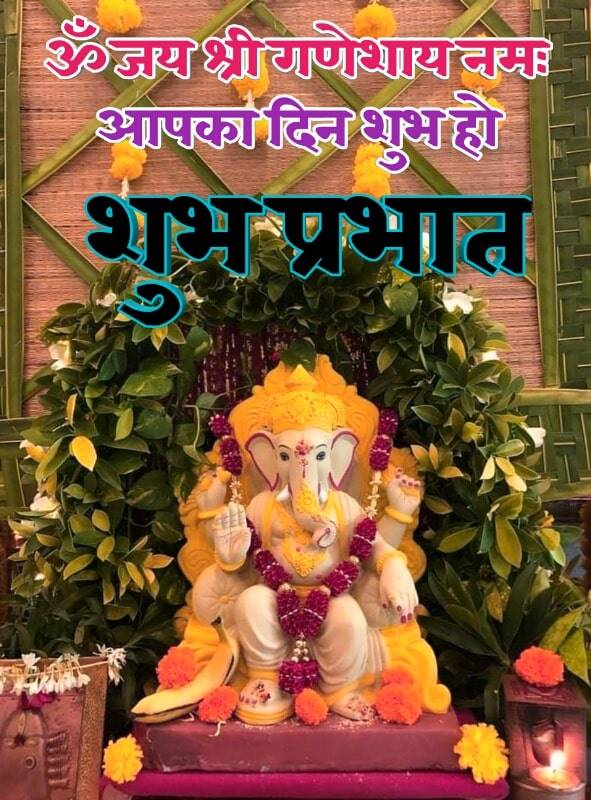 good morning ganesh photo42