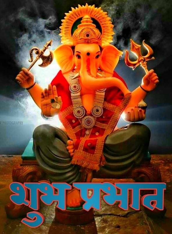 good morning lord ganesha images 70 min