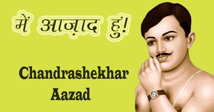 Chandrashekhar Azad in Hindi