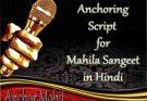 Anchoring Script in Hindi for Mahila Sangeet
