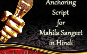 Anchoring Script in Hindi for Mahila Sangeet