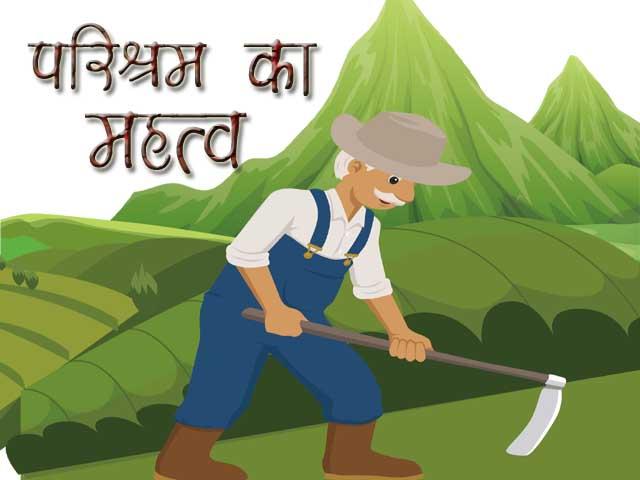 Story in Hindi Language
