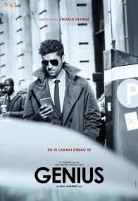 Utkarsh Sharma Biography in Hindi