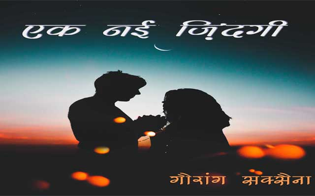 True Love Stories in Real Life in Hindi