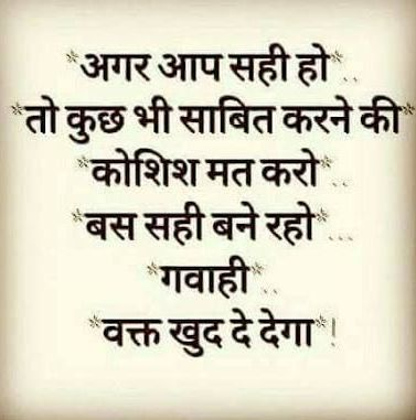 Image of: Images True Motivational Quotes In Hindi Good Morning Images Life motivational Quotes In Hindi जनदग बदल जएग
