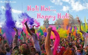Happy Holi Photos Pictues for You