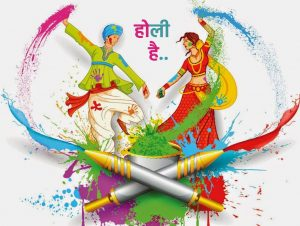 Holi 2019 Image Greetings