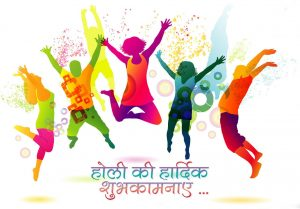 Holi Ki Wishes Image