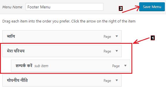 Custom_Menu7