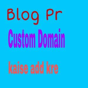 custom-domain-kaise-add-kre-blogger-blog-par