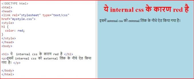 Example multiple stylesheet