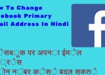 How to change facebook prinary email address