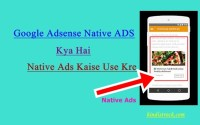 Adsense Native Ads blog par kaise use kare