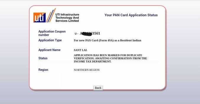 pan application