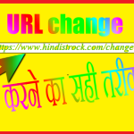 Right way to change url