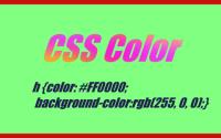 css color को कैसे use करना चाहिए
