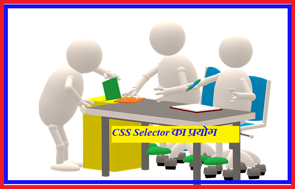 how to use CSS selector