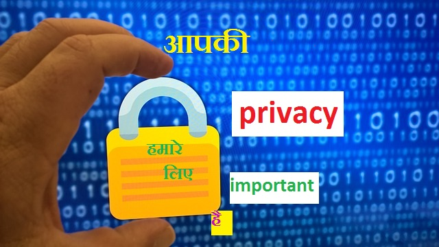 privacy policy is important for any blog