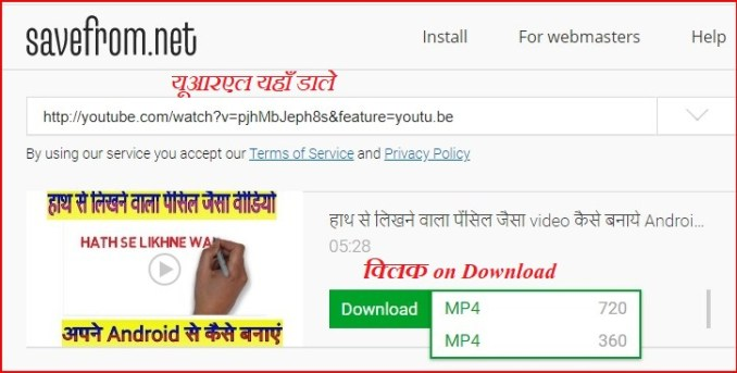 put your video url on savefromnet website