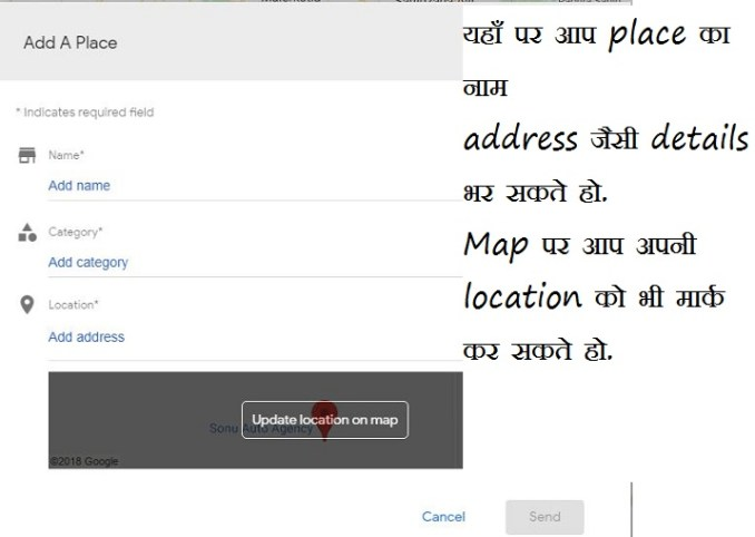 set home address on Google Map