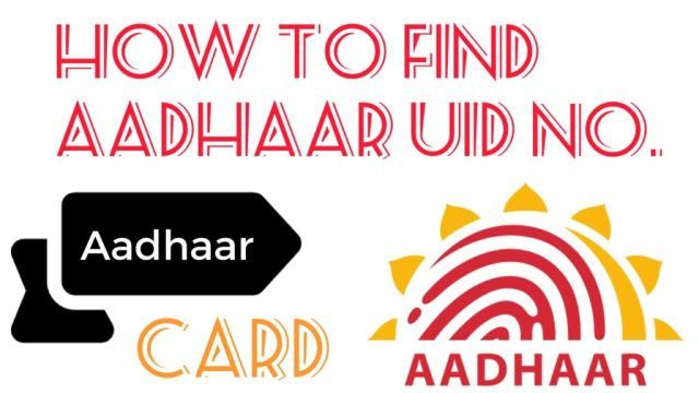 How to find aadhaar uid number