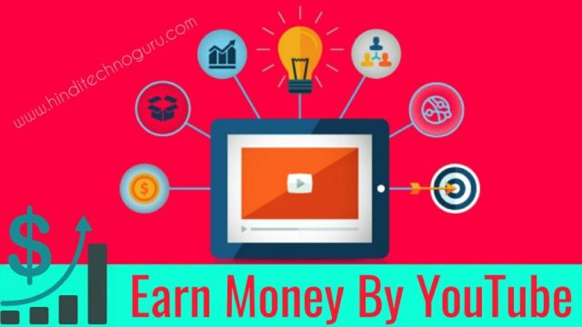 Earn money from youtube se paise kamana sikhen