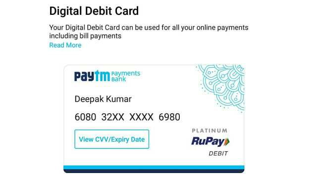 what is Paytm Payments Bank kya hai in hindi