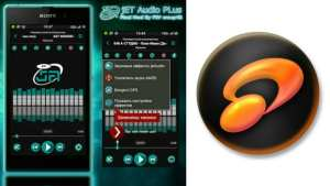jet audio music player app Android