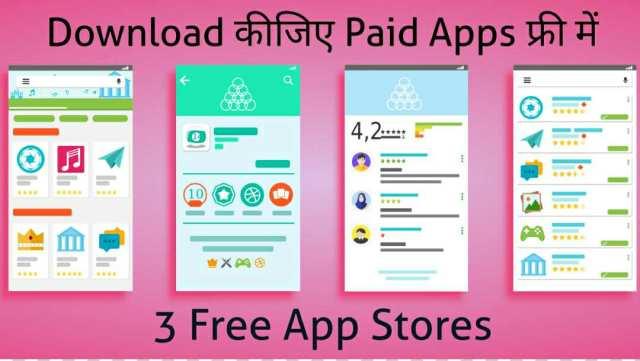 Paid aur modded apps ko free