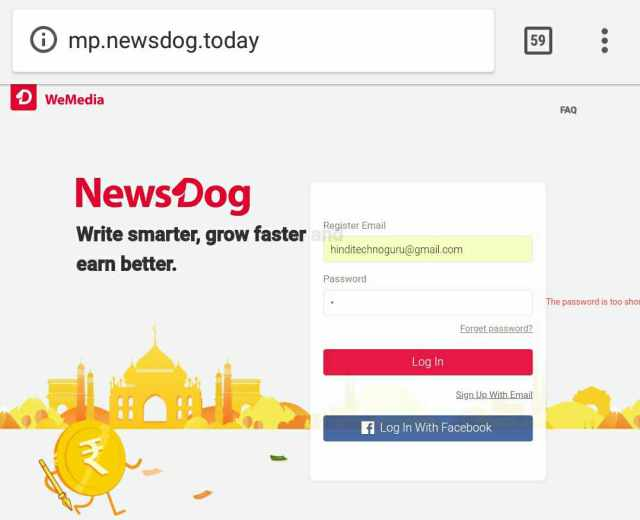 Newsdog se kaise jude in hindi