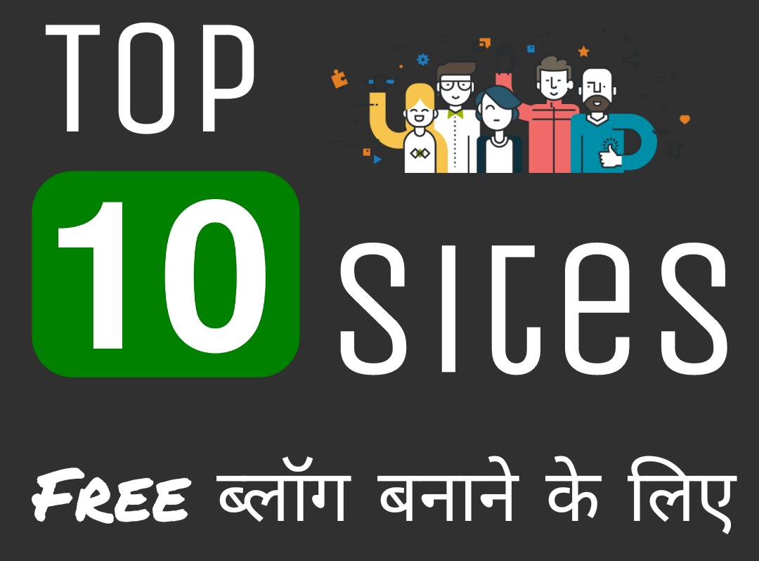 Top 10 Sites List To Make Free Blog