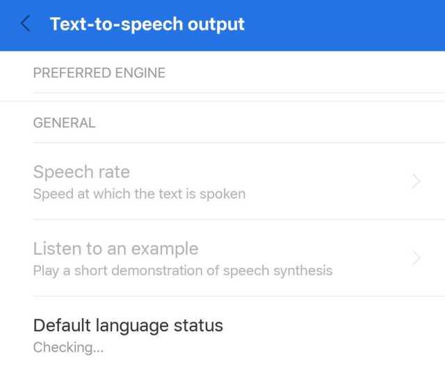 Android फ़ोनमें यूज़ होनेवाली 5 जरूरी Settings Text to speech