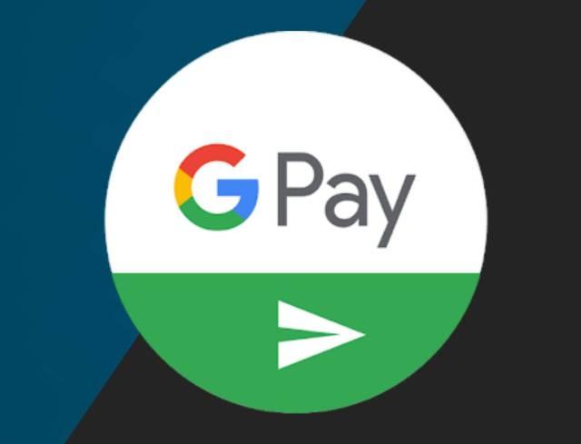 Google Pay Kya Hai? ये कैसे काम करता हैं?