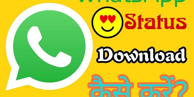 किसी काWhatsApp Status Download Aur Save Kaise Kare?
