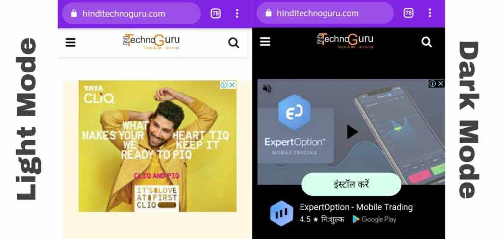 Google Chrome Browser MeDark Mode Enable Kaise Kare? Hindi me