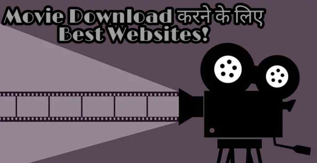 Popular Movie Downloading Sites 2020