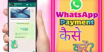 WhatsApp Pay Se Payment Kaise Kare?