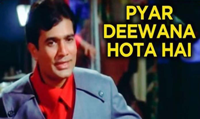 Pyar Deewana Hota Hai Lyrics in Hindi