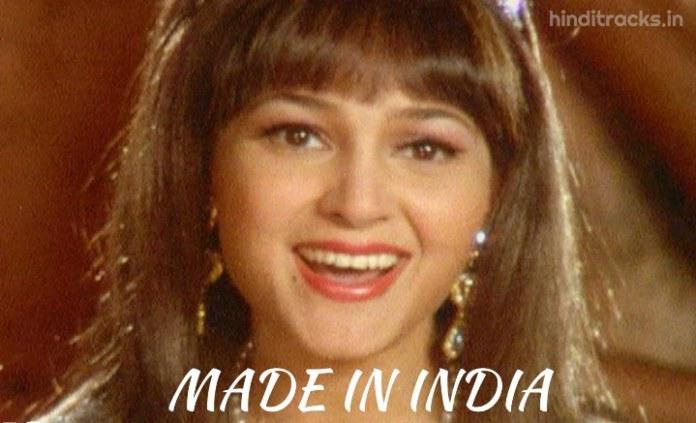 Made in India Alisha Chinai