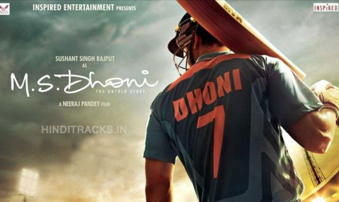 MS DHoni Movie Poster