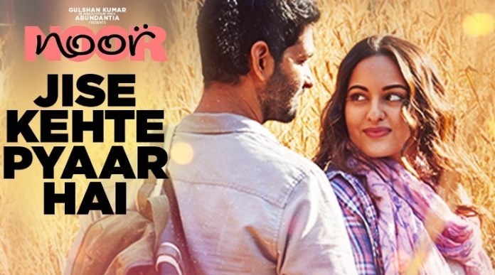 Jise Kehte Pyaar Hai Hindi Lyrics