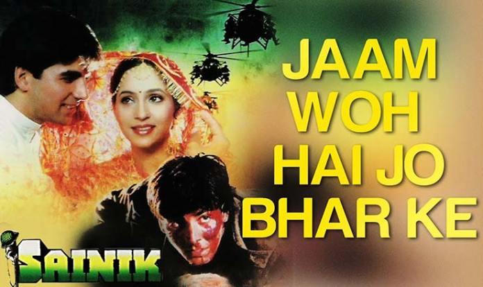 jaan woh hai lyrics in hindi