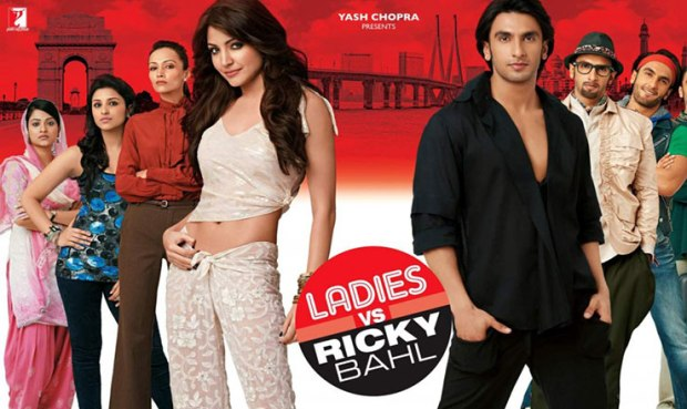 ladise vs ricky bahl movie