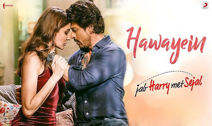 Hawayein Hindi Lyrics